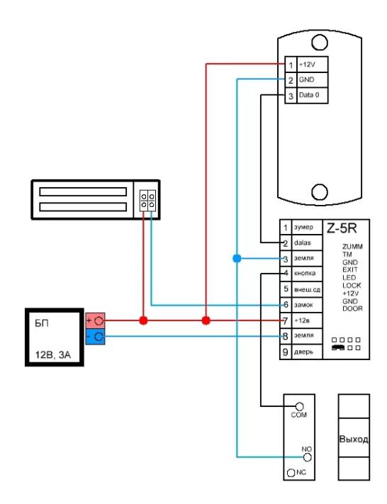 Схема подключения электрозамка входной двери