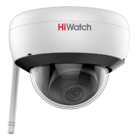 HiWatch DS-252W (2.8 mm)