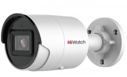 HiWatch IPC-B042-G2/U (2.8mm) IP-камера с EXIR-подсветкой